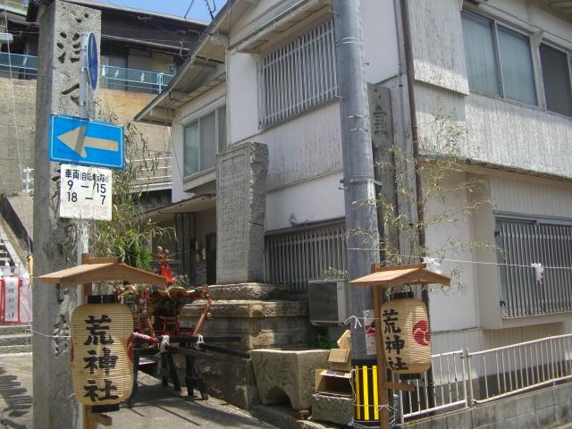 f:id:shimizumasashi:20100606124118j:image