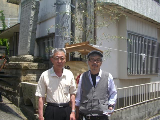 f:id:shimizumasashi:20100606125008j:image