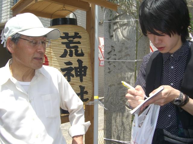 f:id:shimizumasashi:20100606125831j:image