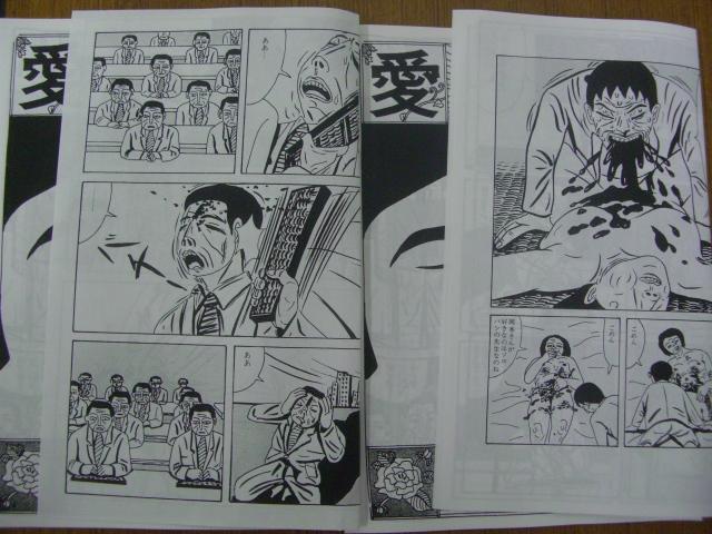 f:id:shimizumasashi:20100611160032j:image