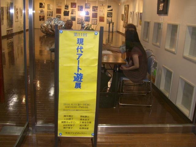 f:id:shimizumasashi:20100616103400j:image