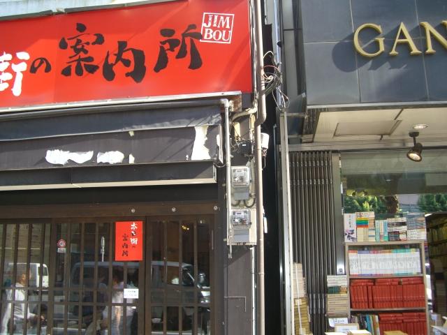 f:id:shimizumasashi:20100616155945j:image