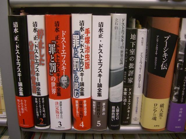 f:id:shimizumasashi:20100719115640j:image