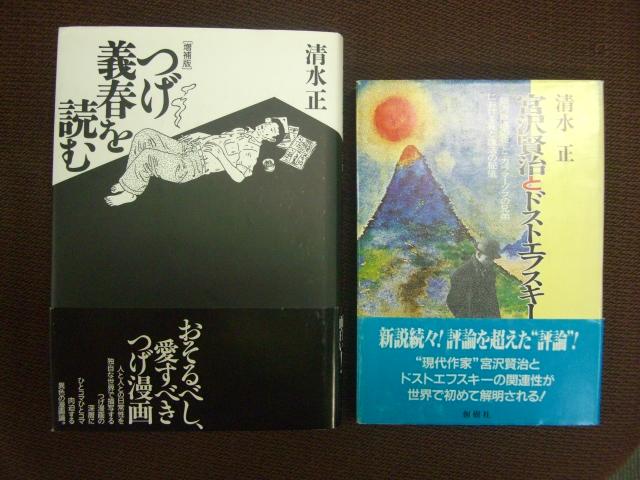 f:id:shimizumasashi:20100719174414j:image