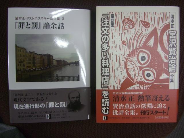 f:id:shimizumasashi:20100719174505j:image