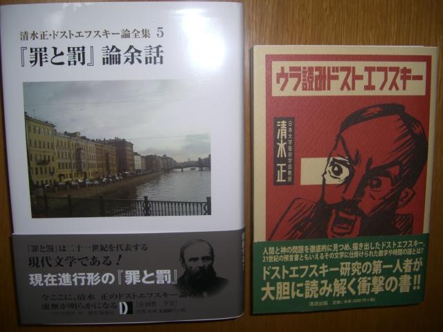 f:id:shimizumasashi:20100721112633j:image