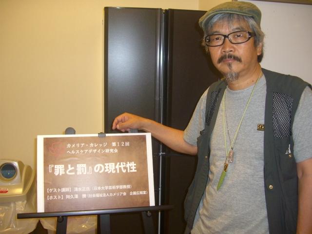 f:id:shimizumasashi:20100721180212j:image