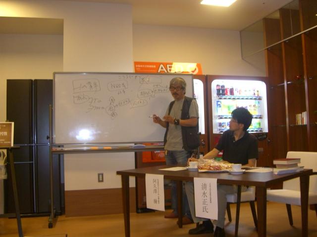 f:id:shimizumasashi:20100721181951j:image