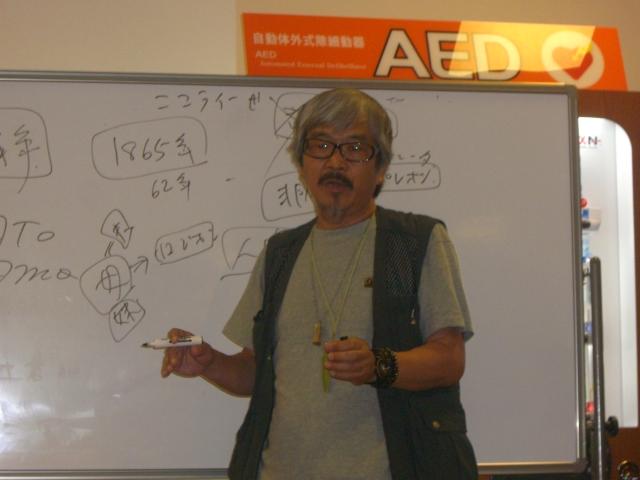 f:id:shimizumasashi:20100721181958j:image