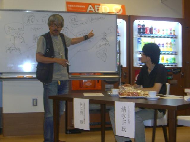 f:id:shimizumasashi:20100721184144j:image