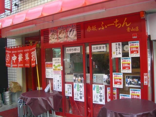 f:id:shimizumasashi:20100725160208j:image