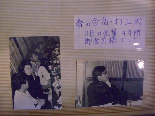 f:id:shimizumasashi:20100727124921j:image