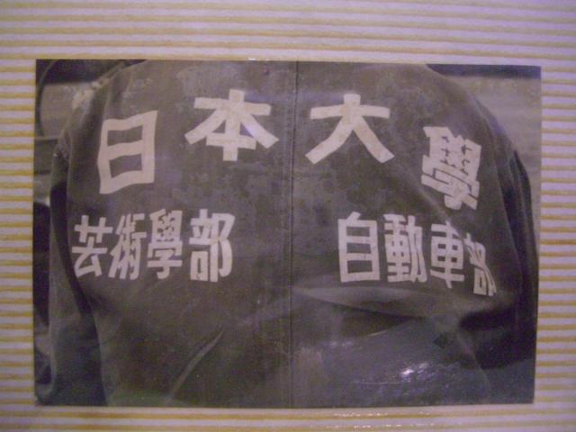 f:id:shimizumasashi:20100727125003j:image
