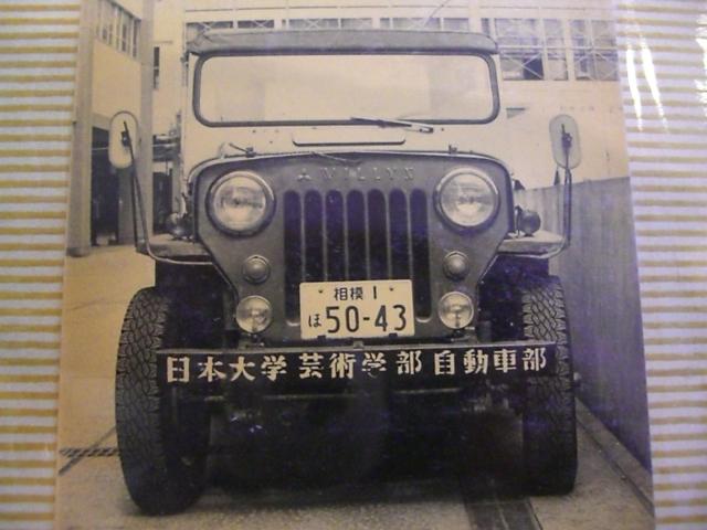 f:id:shimizumasashi:20100727131415j:image