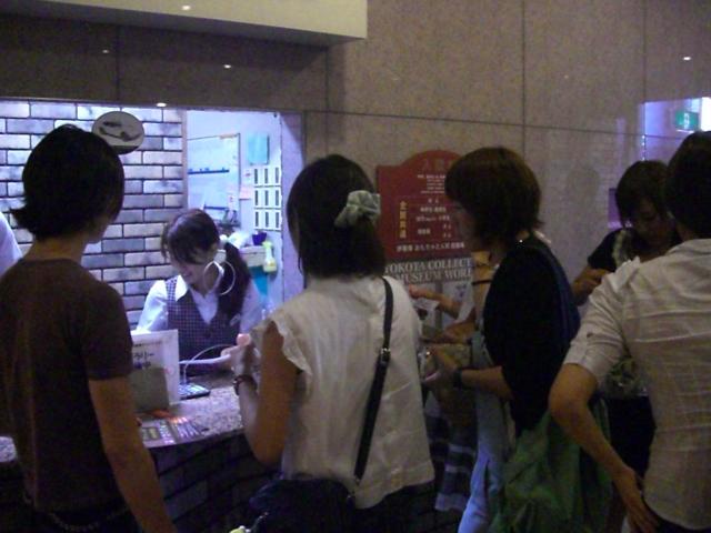 f:id:shimizumasashi:20100727154435j:image