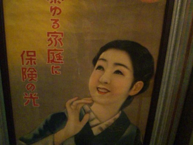 f:id:shimizumasashi:20100727154921j:image