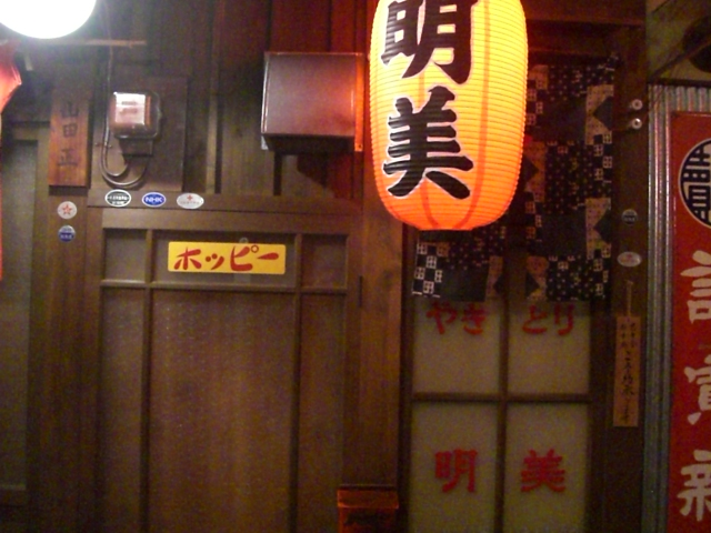 f:id:shimizumasashi:20100727154933j:image