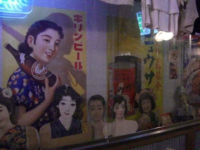 f:id:shimizumasashi:20100727155212j:image