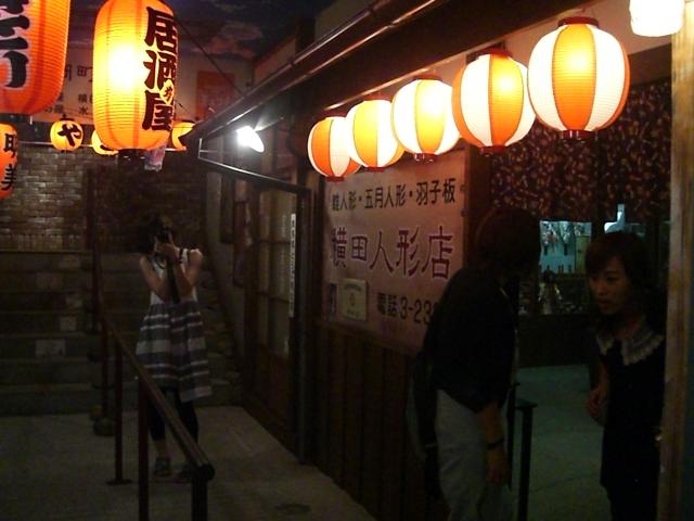 f:id:shimizumasashi:20100727155231j:image