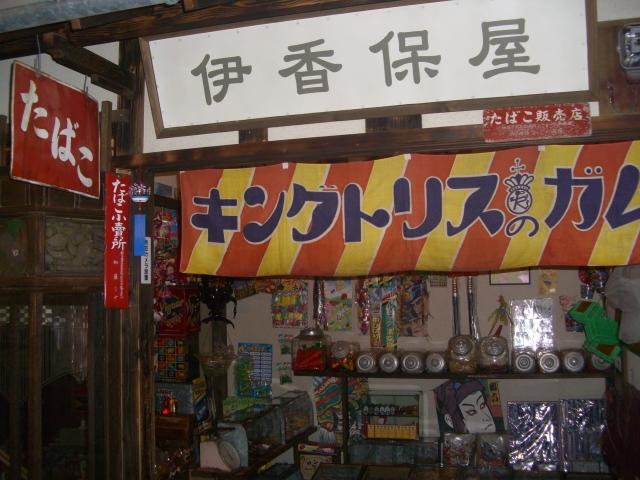 f:id:shimizumasashi:20100727155545j:image