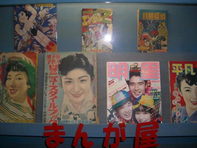 f:id:shimizumasashi:20100727155912j:image