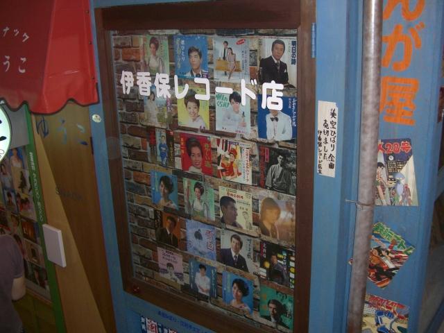 f:id:shimizumasashi:20100727155950j:image