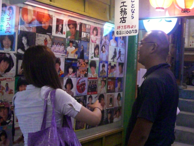 f:id:shimizumasashi:20100727160255j:image