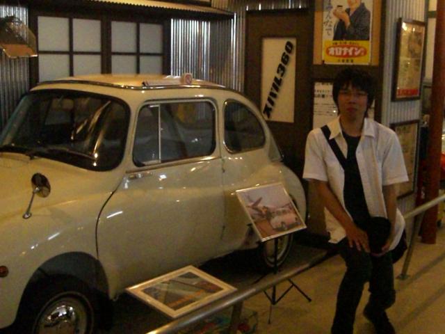 f:id:shimizumasashi:20100727160632j:image