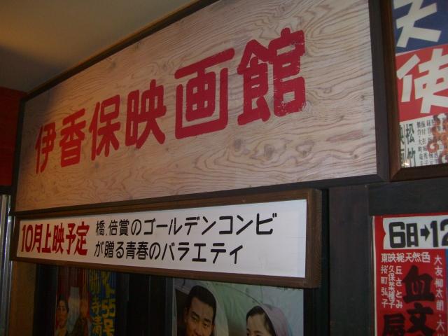 f:id:shimizumasashi:20100727162533j:image