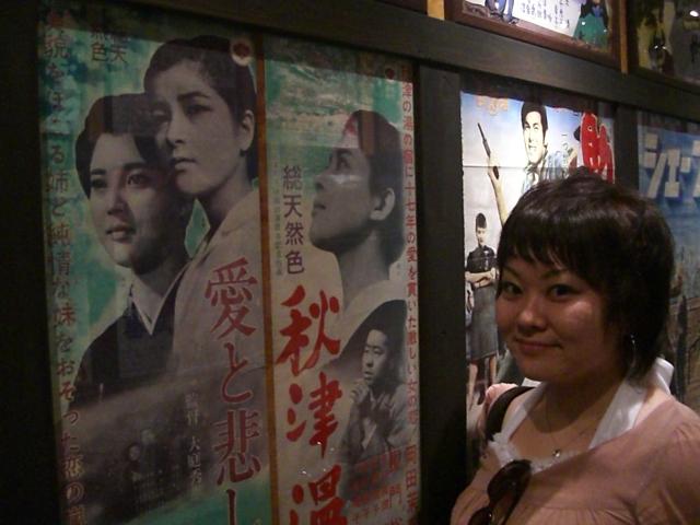 f:id:shimizumasashi:20100727162736j:image