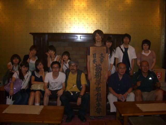 f:id:shimizumasashi:20100727180018j:image