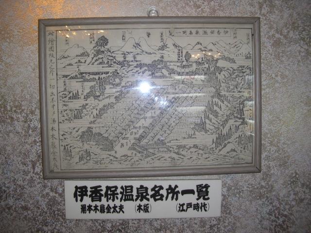 f:id:shimizumasashi:20100728105150j:image