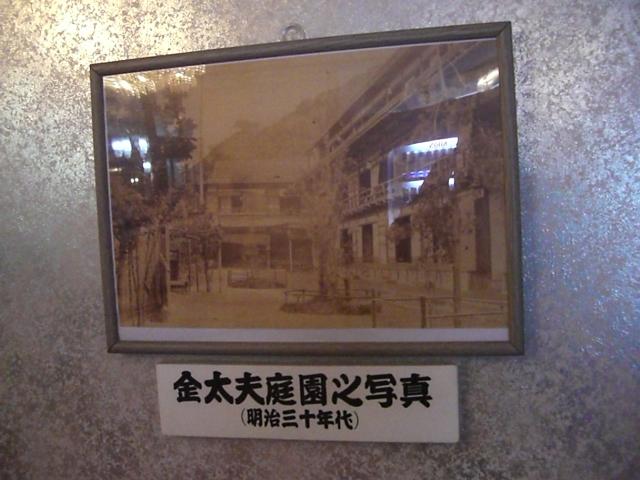 f:id:shimizumasashi:20100728105217j:image
