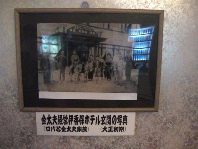 f:id:shimizumasashi:20100728105315j:image