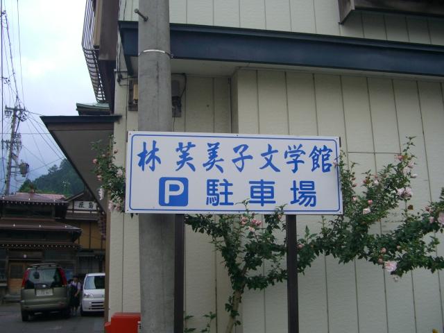 f:id:shimizumasashi:20100728164954j:image