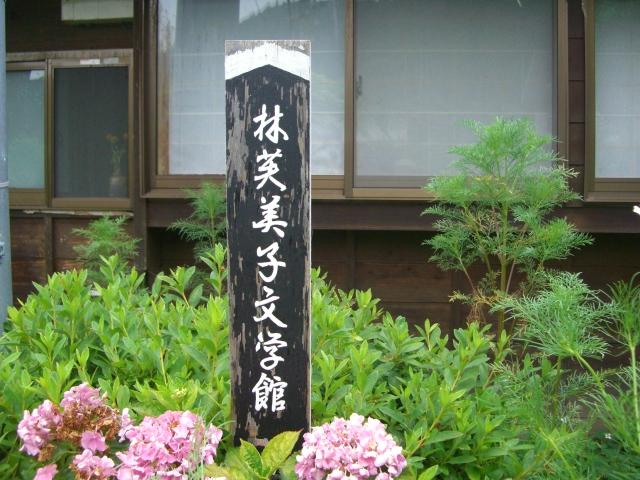 f:id:shimizumasashi:20100728165316j:image