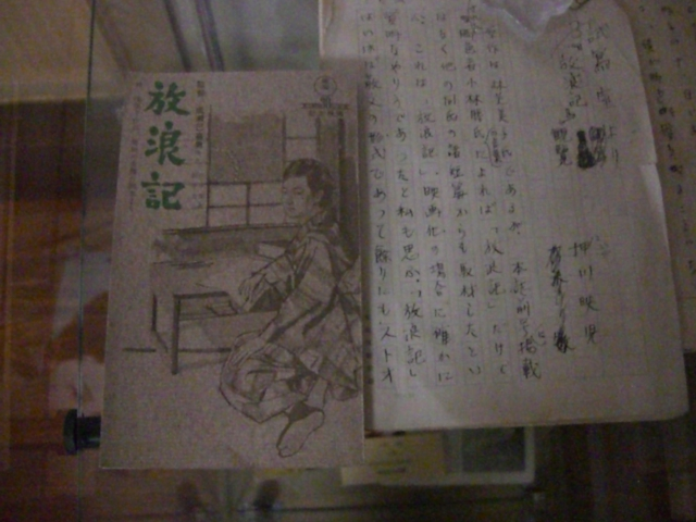 f:id:shimizumasashi:20100728171948j:image