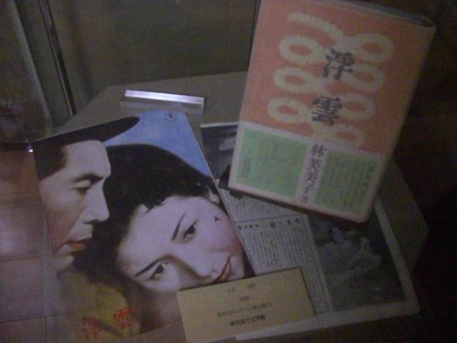 f:id:shimizumasashi:20100728171953j:image