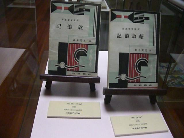 f:id:shimizumasashi:20100728172002j:image