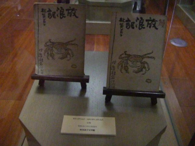f:id:shimizumasashi:20100728172006j:image