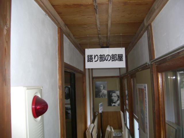 f:id:shimizumasashi:20100728174916j:image