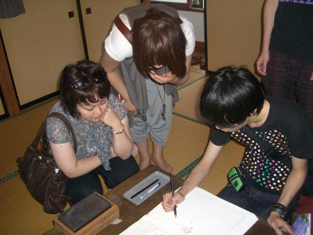 f:id:shimizumasashi:20100728175303j:image