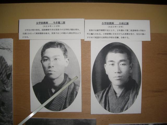 f:id:shimizumasashi:20100728180138j:image