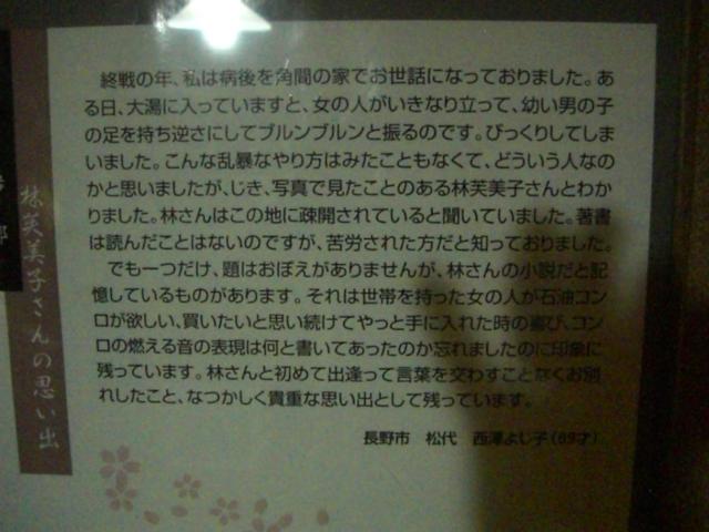 f:id:shimizumasashi:20100728180825j:image