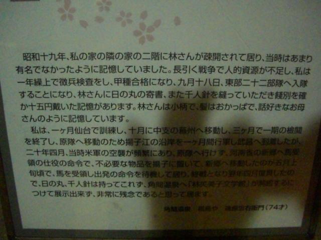 f:id:shimizumasashi:20100728180830j:image
