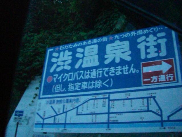 f:id:shimizumasashi:20100728185801j:image
