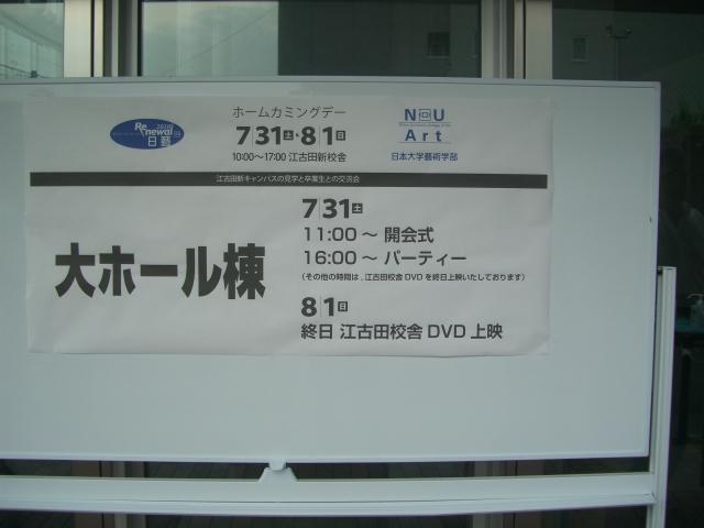 f:id:shimizumasashi:20100731160138j:image