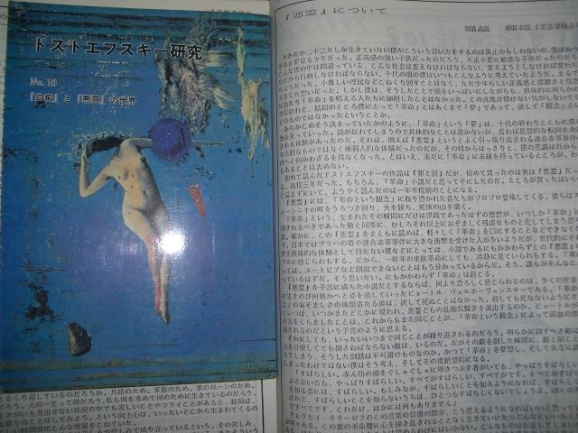 f:id:shimizumasashi:20100802125848j:image