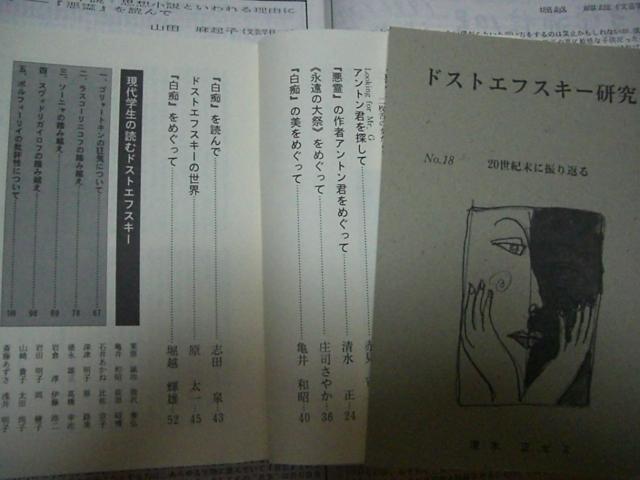 f:id:shimizumasashi:20100802130009j:image