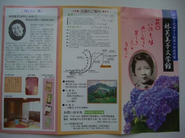 f:id:shimizumasashi:20100806131846j:image
